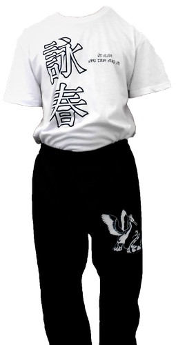 Beginner and Practitioner Student uniforms